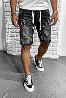 Розпродаж Чоловічі шорти джинсові сірі джинси Чоловічі шорти джінсові