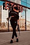 Спортивный костюм женский на манжетах двухнить, фото 4