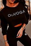Спортивный костюм женский на манжетах двухнить, фото 5