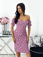 Красивое приталенное летнее платье миди за колено с рукавом фонариком р-ры 42-48 арт. 1430