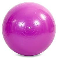 Мяч для фитнеса фитбол гладкий сатин 65 см Zelart 1983-65 Purple