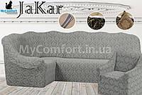 Жаккардовый чехол на угловой диван и кресло. Серый. JaKar