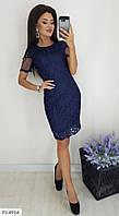 Короткий ошатне гіпюрову плаття на підкладці по фігурі р-ри 42-48 арт. 542, фото 1