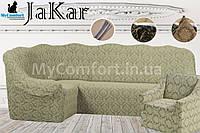 Жаккардовый чехол на угловой диван и кресло. Бежевый. JaKar
