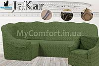 Жаккардовый чехол на угловой диван и кресло. Зелёный. JaKar