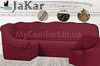 Жаккардовый чехол на угловой диван и кресло. Бордовый. JaKar