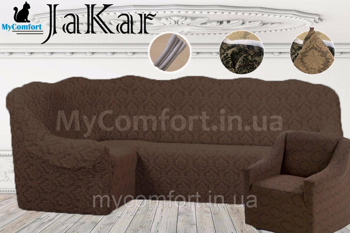 Жаккардовый чехол на угловой диван и кресло. Коричневый. JaKar