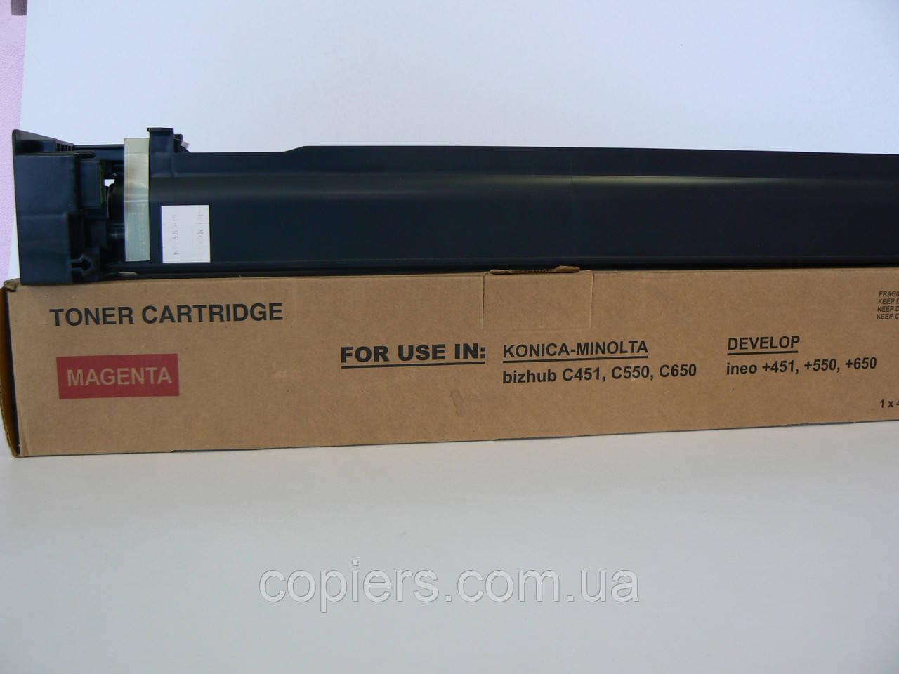 Тонер картридж TN611 М bizhub C451, C550, C650, не оригинал, tn-611m