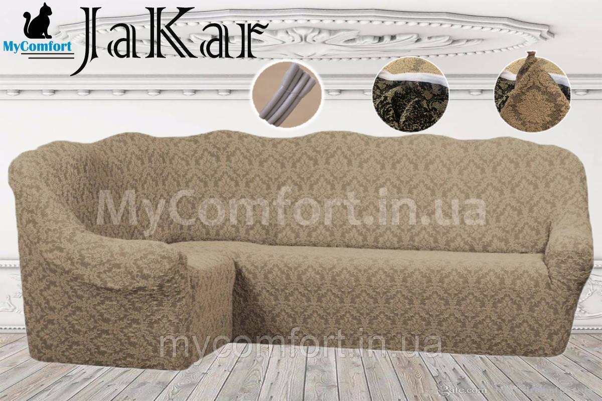 Жаккардовый чехол на угловой диван. Кофейный. JaKar (Karna Home Collection)
