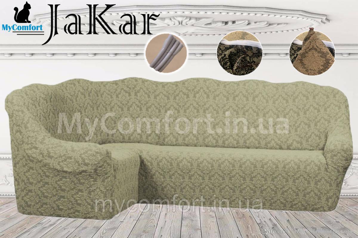 Жаккардовый чехол на угловой диван. Бежевый. JaKar (Karna Home Collection)