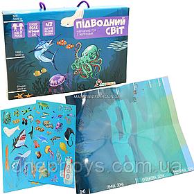 Настільна гра Умняшка навчальна з багаторазовими наклейками «Підводний світ», від 4 років (КП-008)
