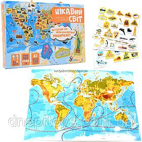 Настільна гра Умняшка навчальна з багаторазовими наклейками «Цікавий світ», від 4 років (КП-006)