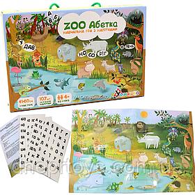 Настільна гра Умняшка навчальна з багаторазовими наклейками «ZOO Абетка», від 4 років (КП-005)