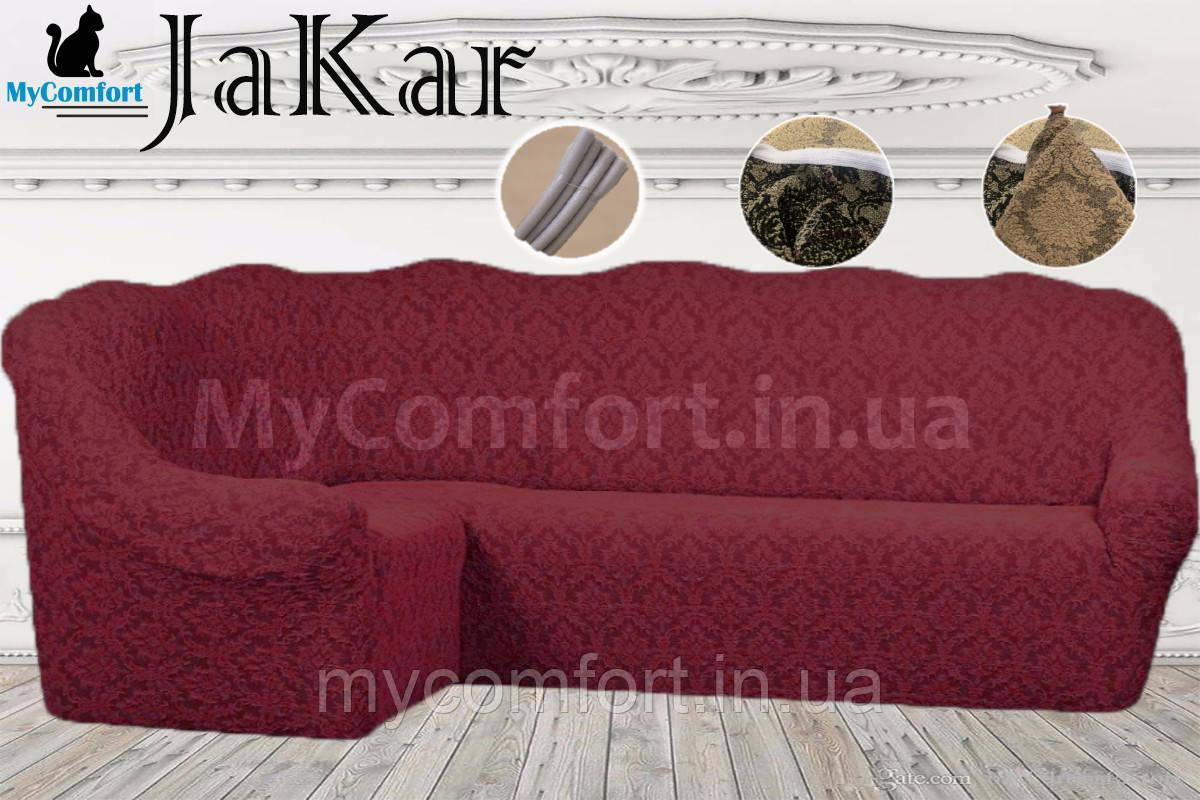 Жаккардовый чехол на угловой диван. Бордовый. JaKar (Karna Home Collection)