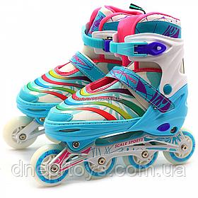 Дитячі ролики м'ятні (розмір 31-34, метал, світяться колеса ПУ) LF907MS