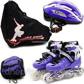 Ролики дитячі Scale sports з захистом фіолетові, розмір 31-34, метал-пластик, колеса ПУ (LF905)