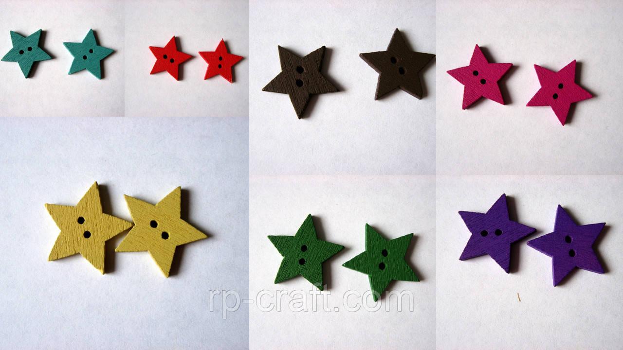 Пуговица деревянная, декоративная. Звезда, 17х17 мм