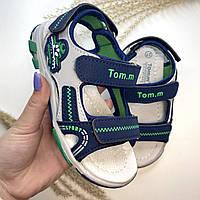 Босоніжки дитячі Tom.m (26-31) Сірі для хлопчиків