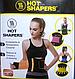 Стягуючий пояс для схуднення Hot Shapers Power Belt для фітнесу і тренувань, фото 10