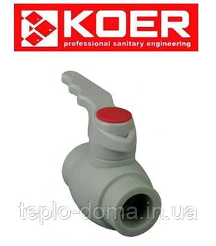 Кран кульовий для гарячої води D40