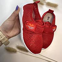 Кросівки, макасіни дитячі  (26-31) Червоні для хлопчиків і дівчаток