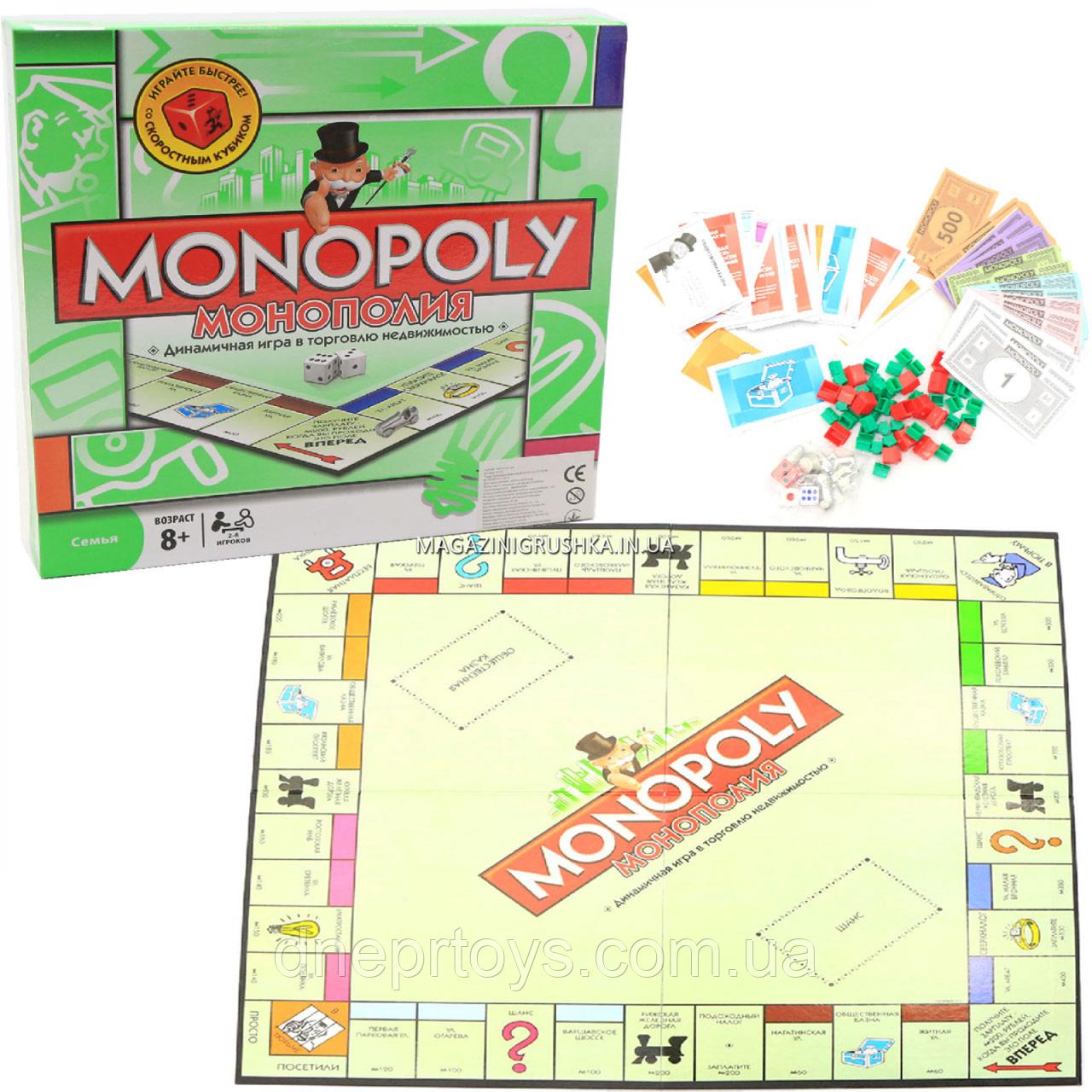 Экономическая настольная игра «Монополия» от 8 лет (6123)
