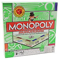 Экономическая настольная игра «Монополия» от 8 лет (6123), фото 2