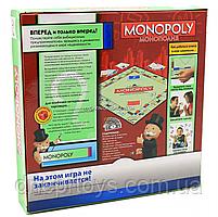 Экономическая настольная игра «Монополия» от 8 лет (6123), фото 3