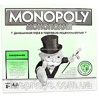 Экономическая настольная игра «Монополия» от 8 лет (6123), фото 6