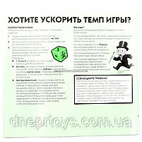 Экономическая настольная игра «Монополия» от 8 лет (6123), фото 8