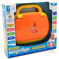 Детский обучающий ноутбук «Країна іграшок», 6 режимов, музыкальный 22*5*21 см PL-719-50 (украинский язык), фото 2