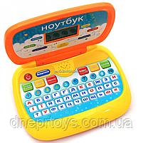 Детский обучающий ноутбук «Країна іграшок», 6 режимов, музыкальный 22*5*21 см PL-719-50 (украинский язык), фото 3