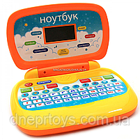 Детский обучающий ноутбук «Країна іграшок», 6 режимов, музыкальный 22*5*21 см PL-719-50 (украинский язык), фото 4
