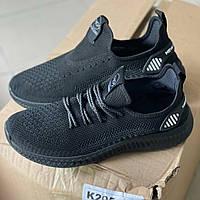 Мужские кроссовки Крок 205 черные
