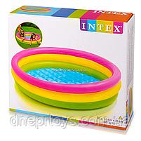 Детский бассейн для улицы и пляжа «Радуга» (круглый, 3 кольца), фото 2