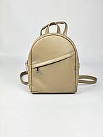 Рюкзак-сумка маленький міський жіночий з екошкіри бежевий RM1x25