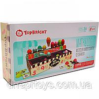 Цветная когнитивная коробочка с мороженым от Top Bright (120478), фото 2