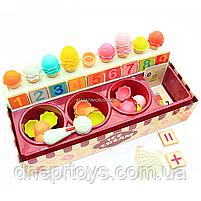 Цветная когнитивная коробочка с мороженым от Top Bright (120478), фото 7