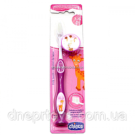 Зубна щітка дитяче Chicco Малинова (09079.10.20)