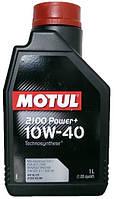 Моторное масло полусинтетика MOTUL(МОТЮЛЬ)2100 POWER PLUS 10W-40 4л.