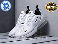 Кроссовки Nike Air Max 270 Triple White (Найк Аир Макс белые весна/лето) мужские и женские размеры