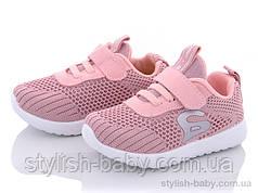 Дитяче взуття оптом. Дитяча спортивна взуття 2021 бренду Clibee - Doremi для дівчаток (рр. з 19 по 24)