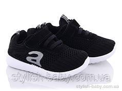 Дитяче взуття оптом. Дитяча спортивна взуття 2021 бренду Clibee - Doremi для хлопчиків (рр. з 19 по 24)