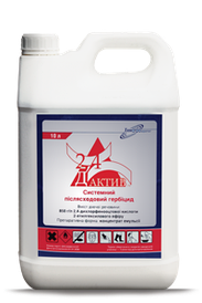 Гербицид 2,4-Д Актив аналог Эстерон - дихлорфеноксиоцтовая кислота 564 г/л, пшеница, кукуруза, сорго