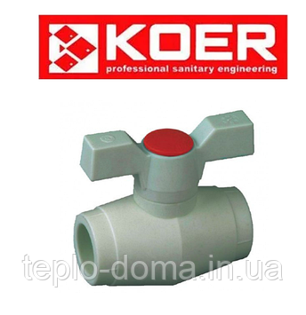 Кран кульовий для гарячої води D25
