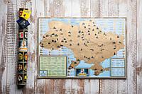 Скретч карта Украины My Map My Native Map (укр. язык)
