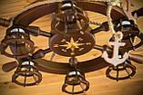 Люстра штурвал деревянная с компасом на 6 лампочек, фото 7
