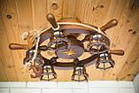 Люстра штурвал деревянная с компасом на 6 лампочек, фото 6