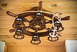 Люстра штурвал деревянная с компасом на 6 лампочек, фото 4