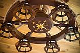 Люстра штурвал деревянная с компасом на 6 лампочек, фото 10